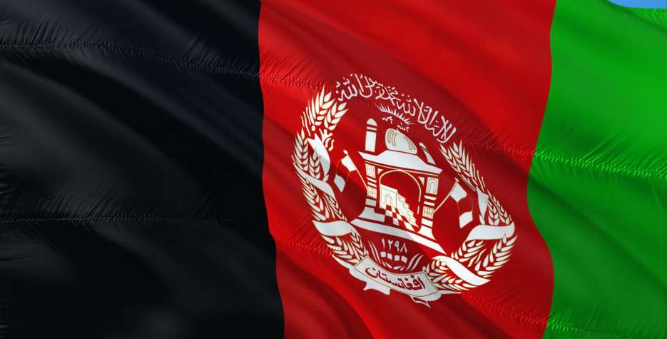 Afghanistan Independence Day wallpaper