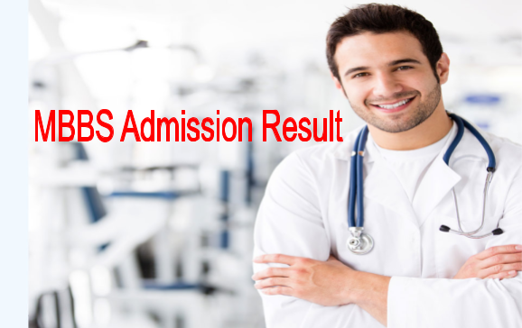 MBBS Admission Result